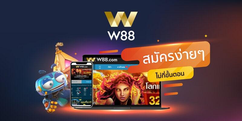 สมัครฟรี ฝากง่าย ถอนไว แค่ที่ ww88 thailandที่เดียวเท่านั้น