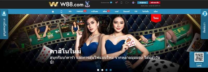 w888 casino ที่คุณจะสัมผัสได้จากคาสิโนจริงผ่านหน้าจอของคุณ